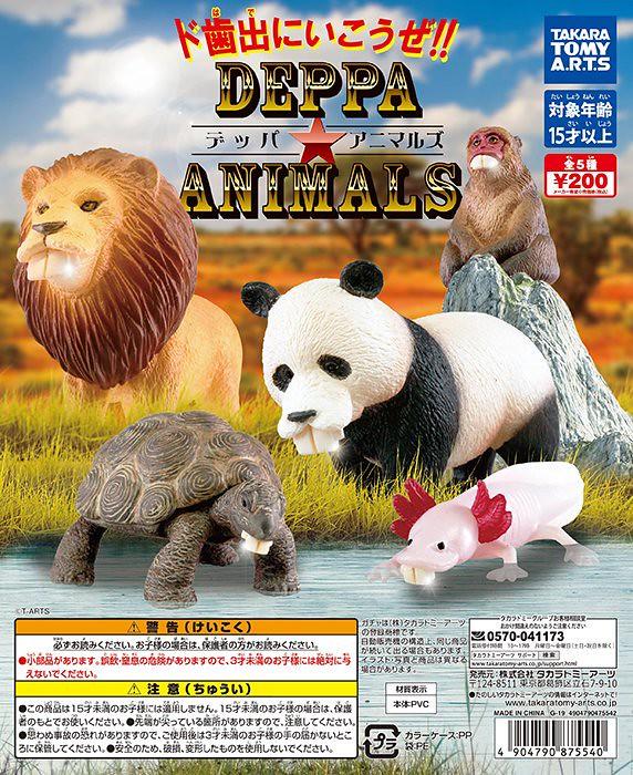 看啊!這就是我們的暴牙!T-ARTS 動物惡搞轉蛋『DEPPA★ANIMALS 暴牙動物』