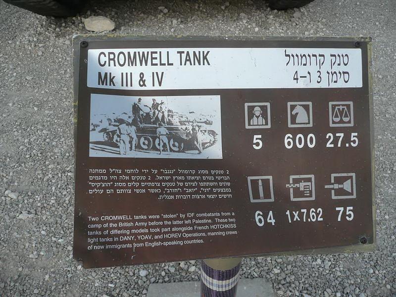 Cromwell Mk.III 00002