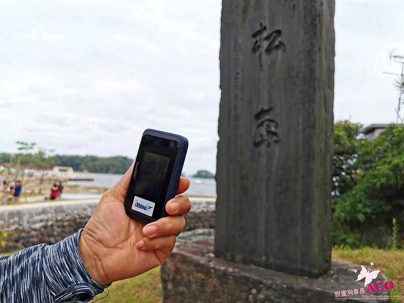 iVideo出國旅遊WiFi分享器出租13