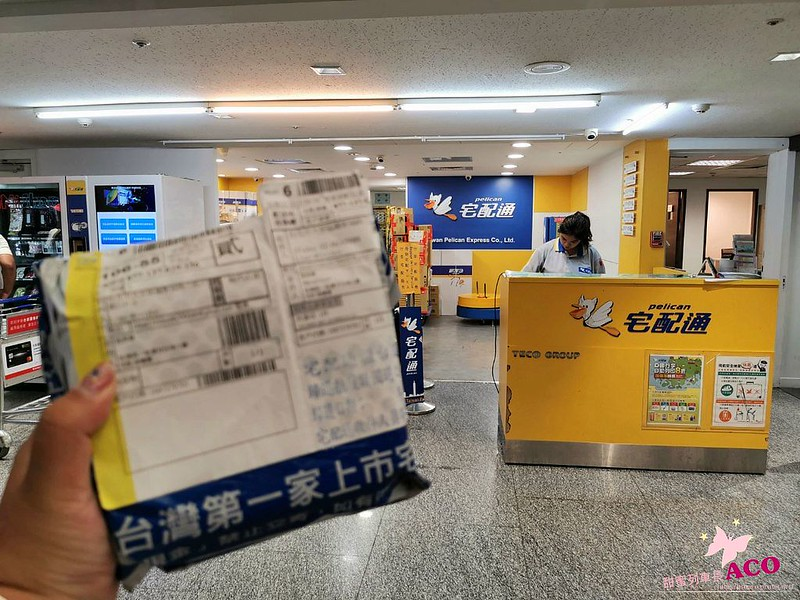 iVideo出國旅遊WiFi分享器出租2