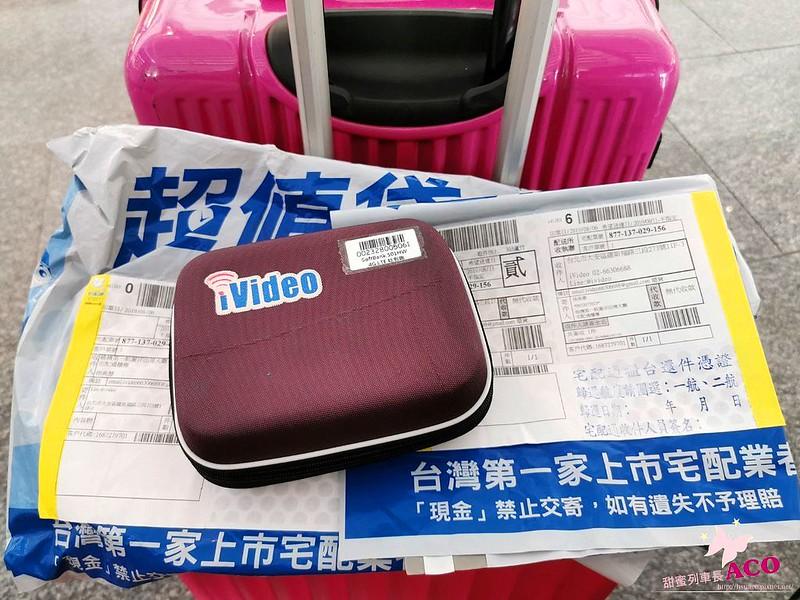 iVideo出國旅遊WiFi分享器出租19