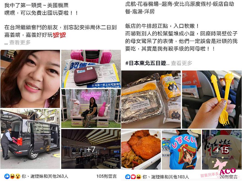 iVideo出國旅遊WiFi分享器出租7_1