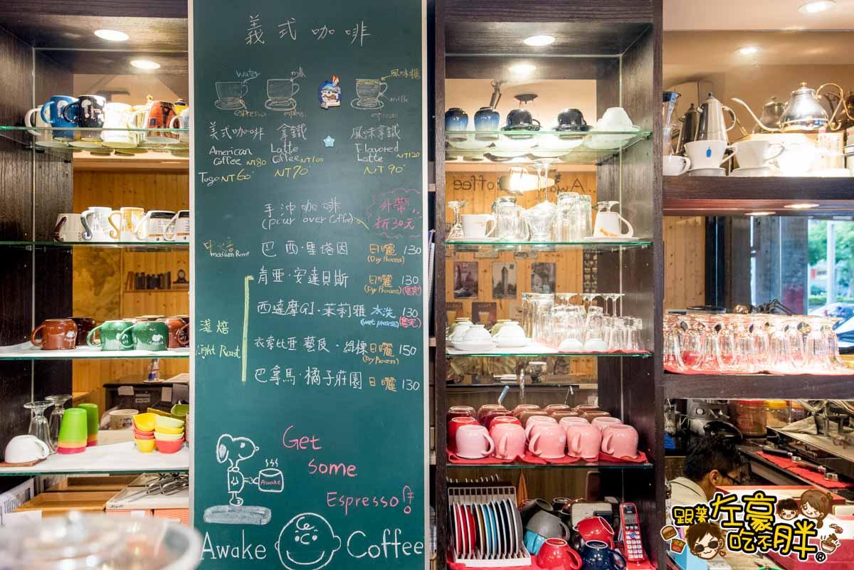 awake coffee前鎮咖啡店-1