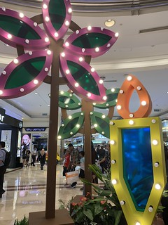 KLCC Raya Decor 2019