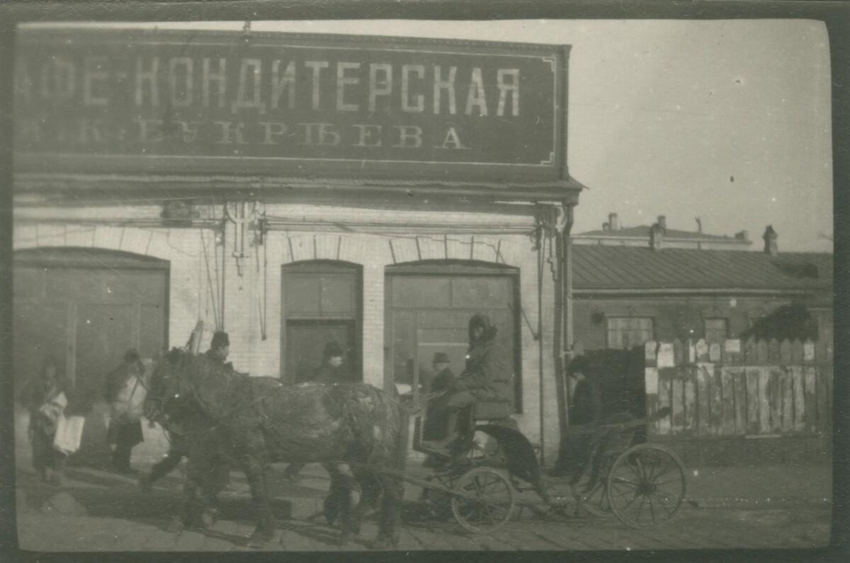 Кафе-Кондитерская Букреева во Владивостоке