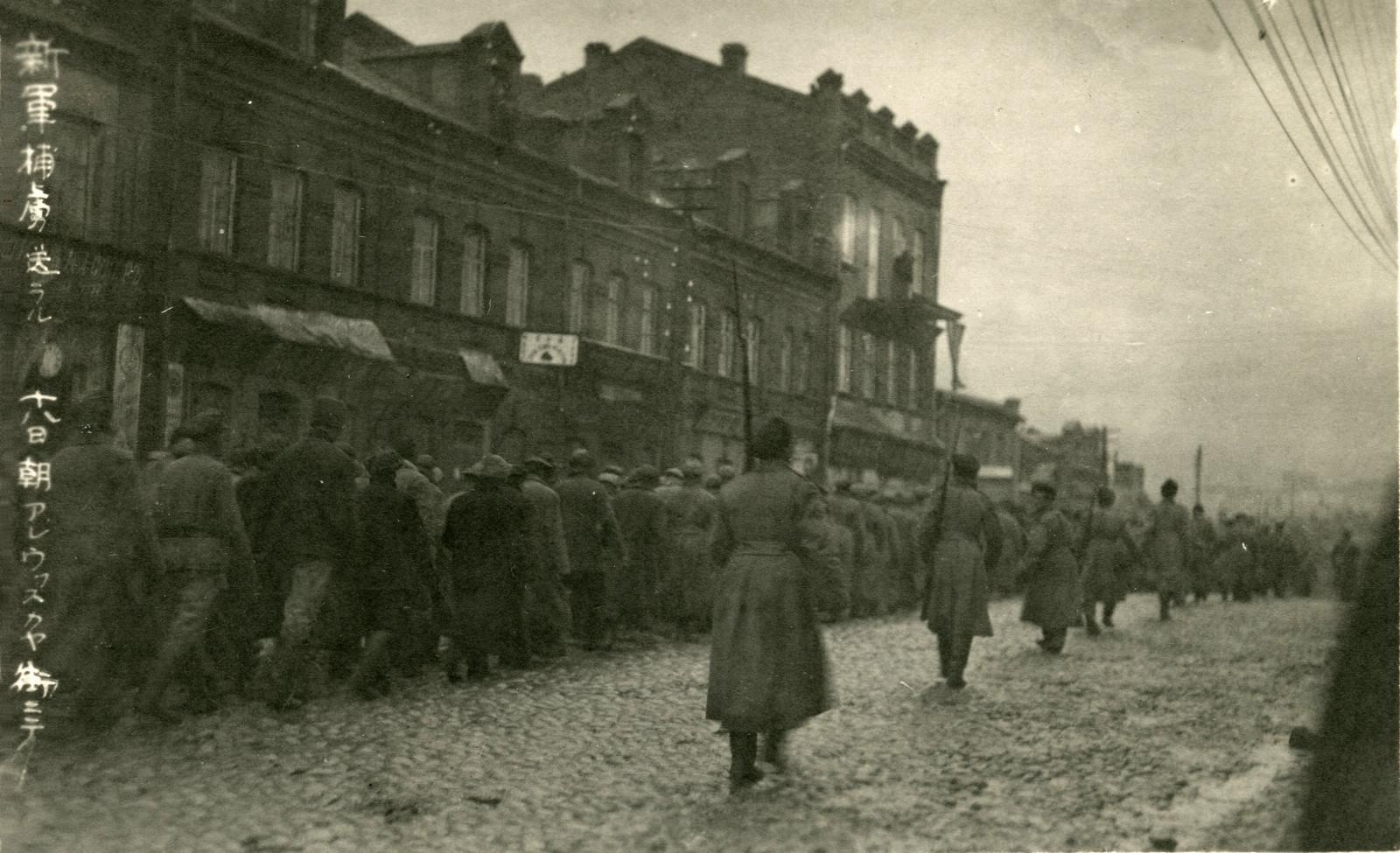 Колонна заключенных на Алеутской во Владивостоке