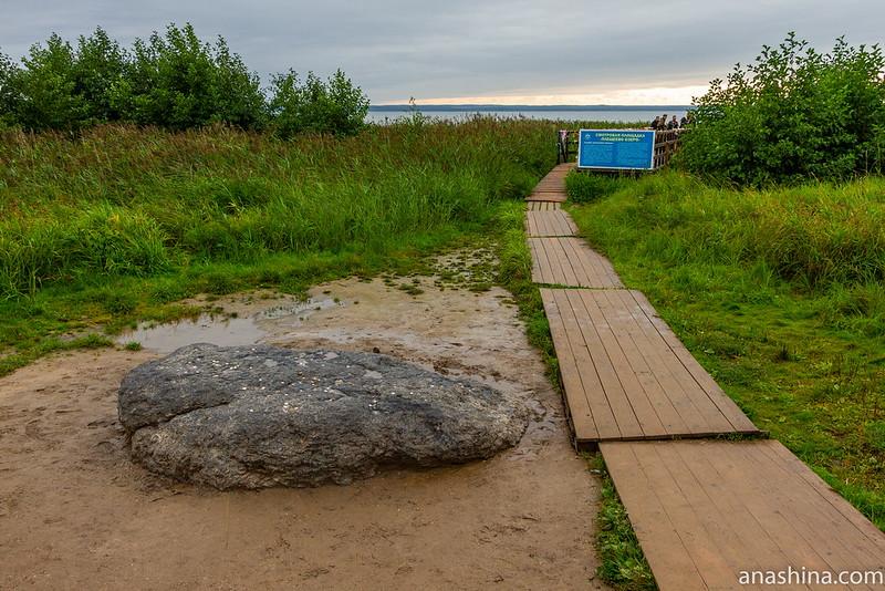 Синь-камень на берегу Плещеева озера, Переславль-Залесский