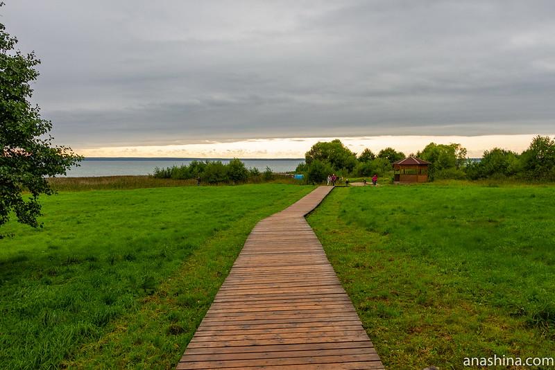 Синь-камень, Плещеево озеро, Переславль-Залесский