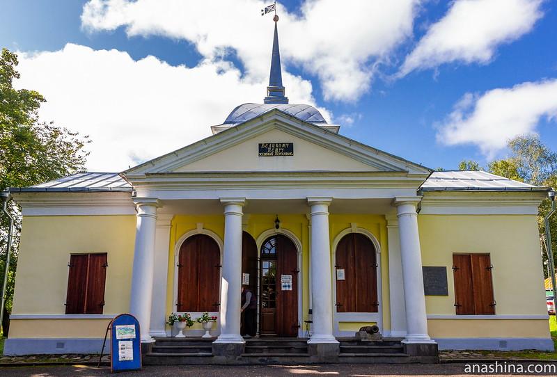 Ботный дом, Музей-усадьба «Ботик Петра I», Переславль-Залесский
