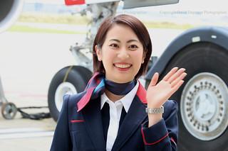 stewardess Japan Airlines