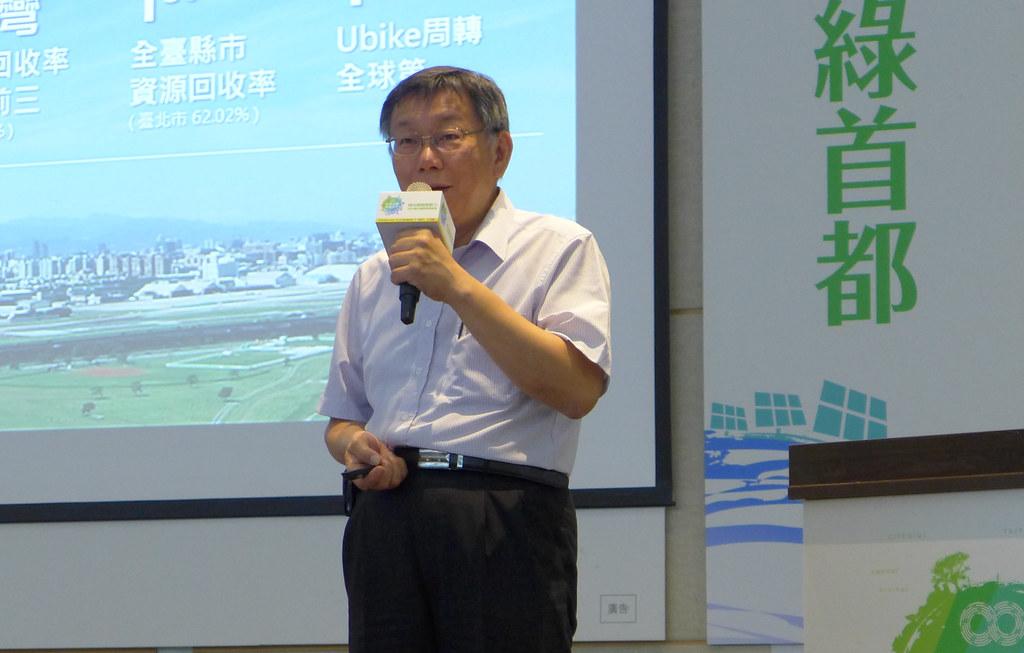 台北市長柯文哲出席2019台北願景發展論壇。孫文臨攝