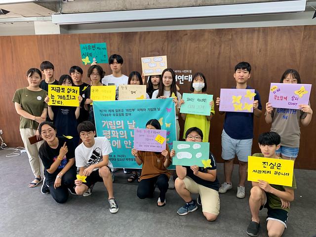20190814_1400차 수요시위 및 기림의날