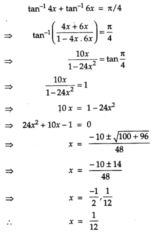 CBSE Previous Year Question Papers Class 12 Maths 2019 Delhi 19