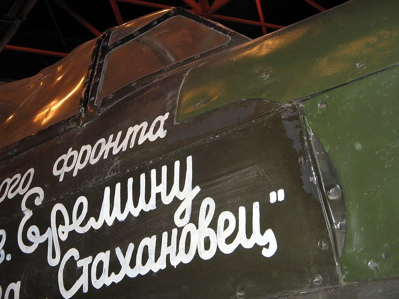 Yakovlev Yak-1B 00008