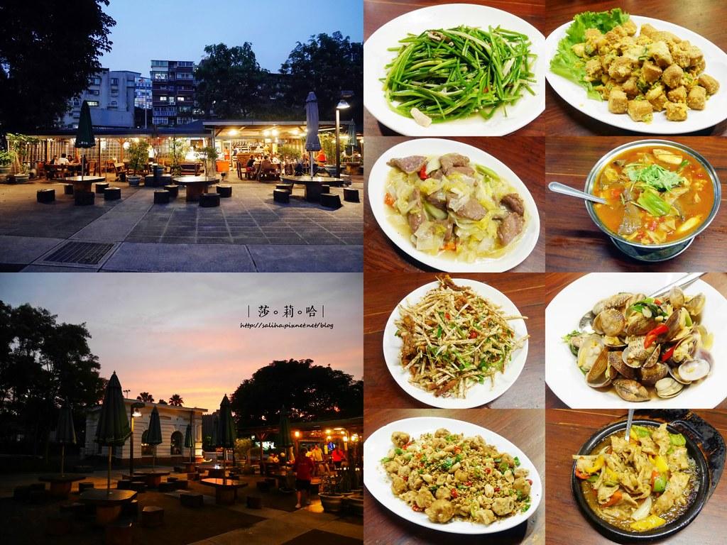 台北公館好吃熱炒庭園餐廳推薦享你好酒不見餐點食記