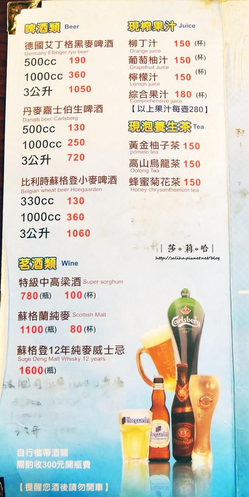 台北公館好吃熱炒庭園餐廳推薦享你好酒不見菜單價位訂位menu (4)