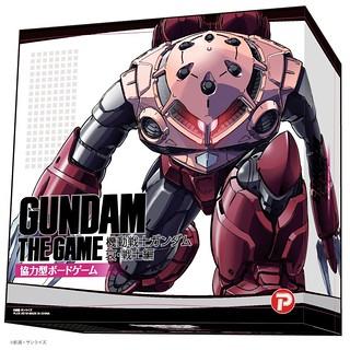 和朋友一起參與激烈的賈布羅防衛戰!《機動戰士鋼彈》桌遊第二彈『GUNDAM THE GAME 哀・戰士編』登場!