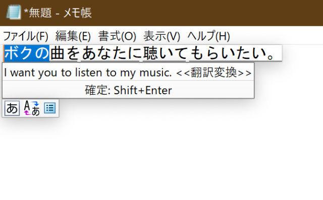ボクの曲をあなたに聴いてもらいたい。