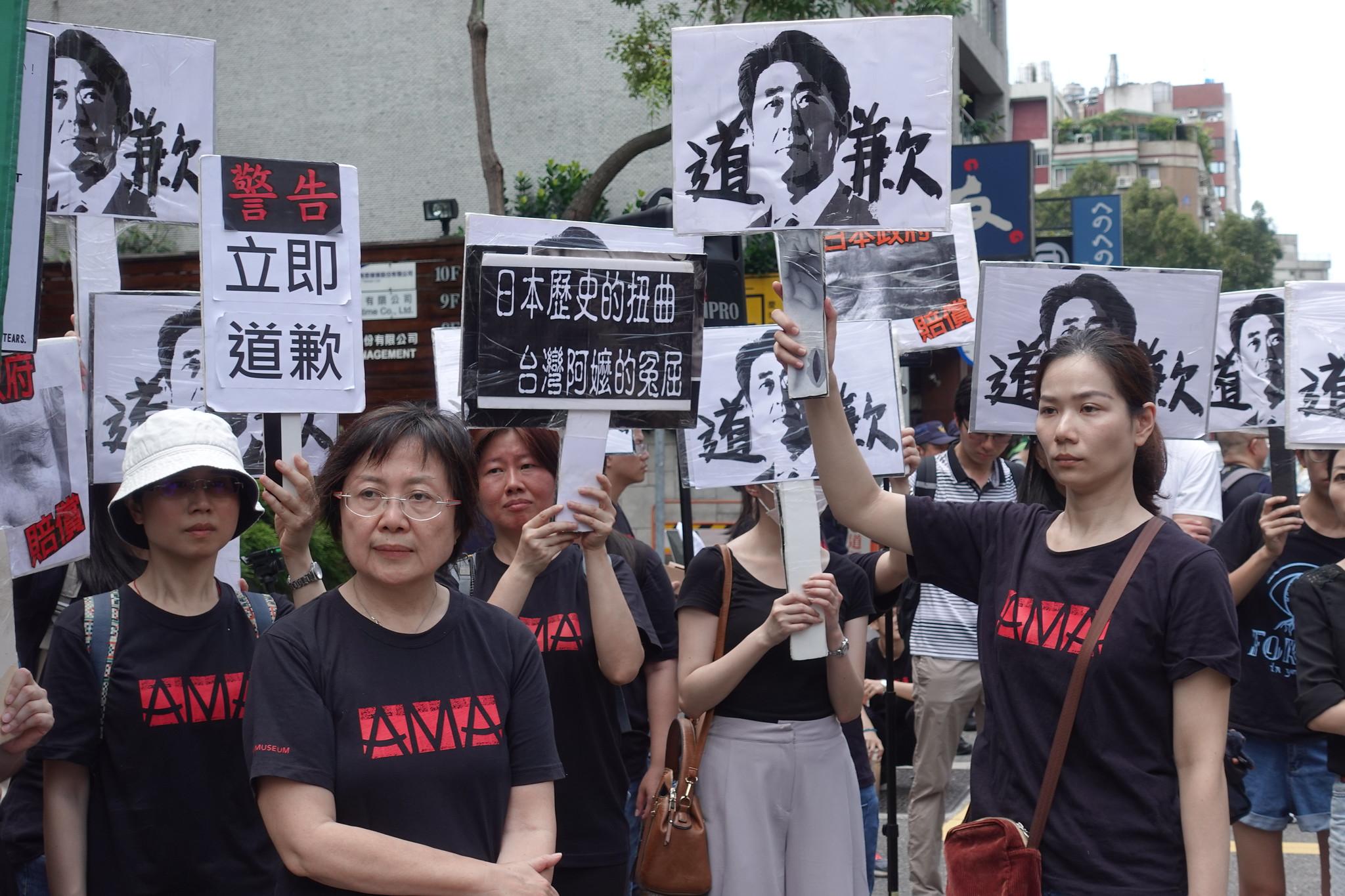 民團宣示將努力把慰安婦歷史傳下去,並堅持等到日本政府道歉。(攝影:張智琦)