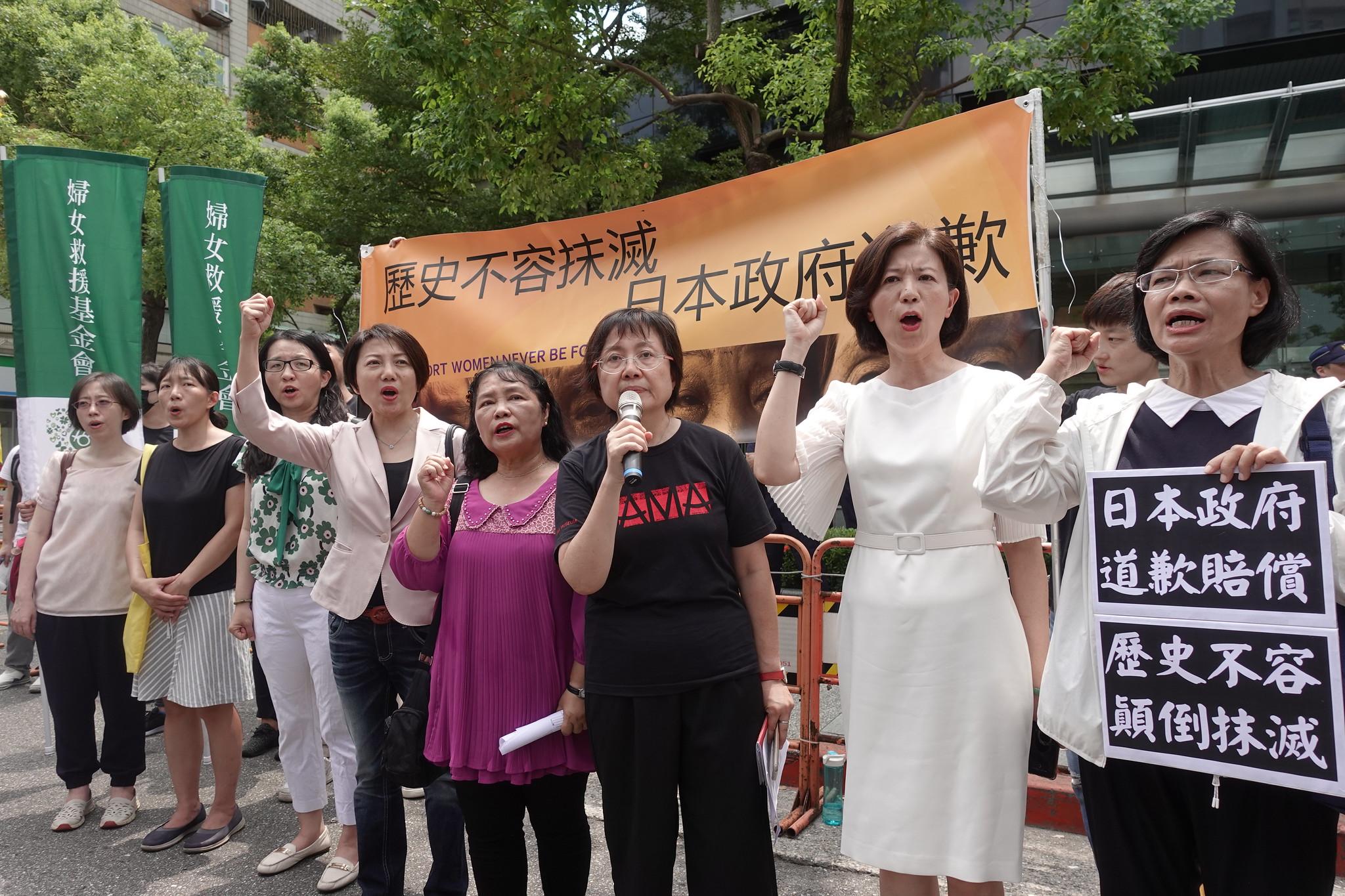 跨藍綠黨派立委都出席聲援慰安婦議題。(攝影:張智琦)