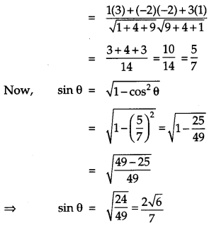 CBSE Previous Year Question Papers Class 12 Maths 2018 14