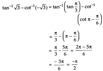CBSE Previous Year Question Papers Class 12 Maths 2018 1