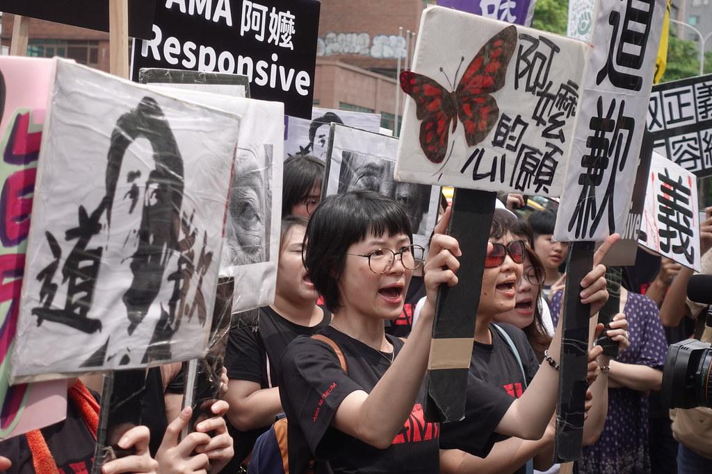 婦援會偕同數十名民眾到日本交流協會抗議。(攝影:張智琦)