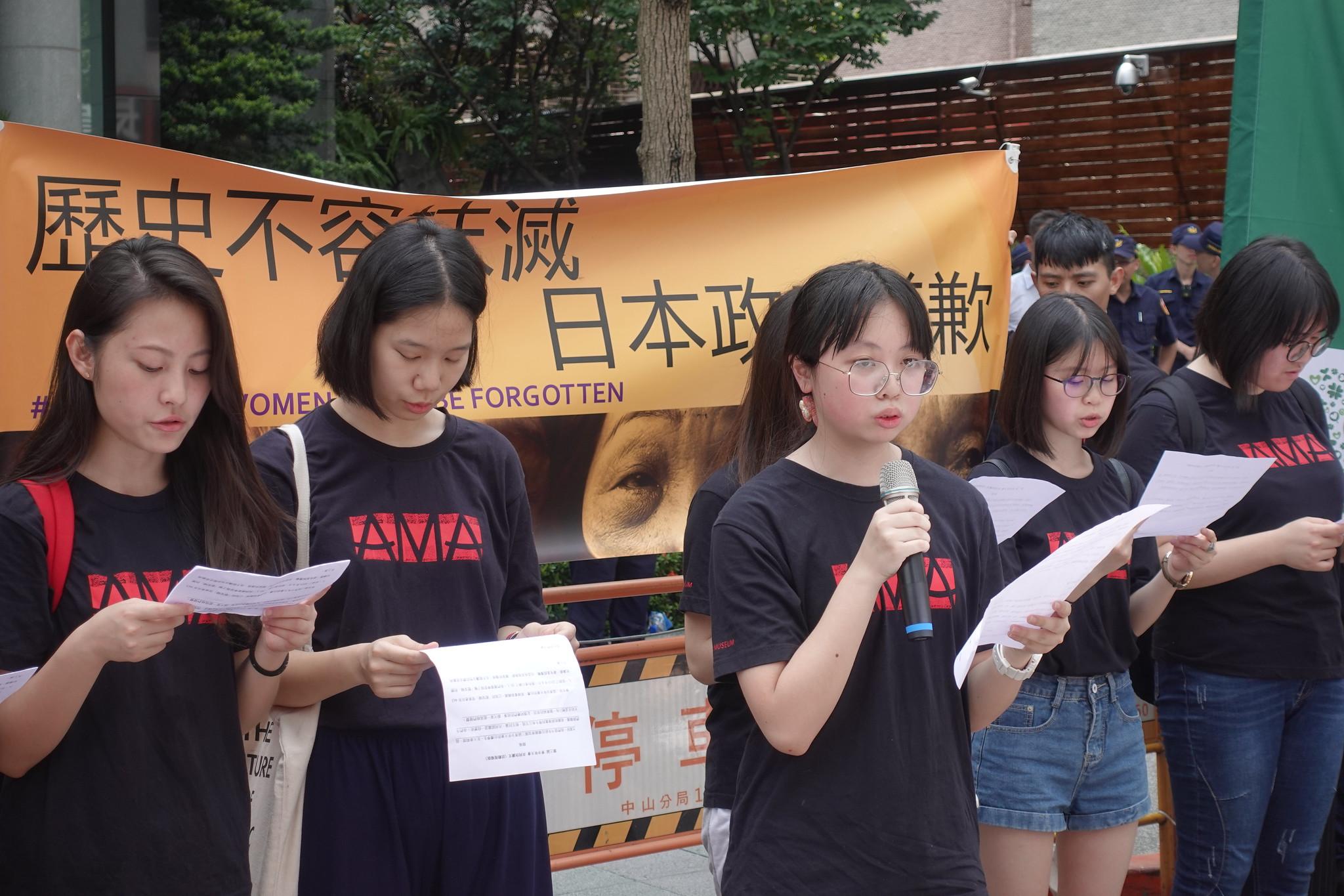 台灣青年學生也聲援慰安婦議題,要求日本政府道歉賠償。(攝影:張智琦)