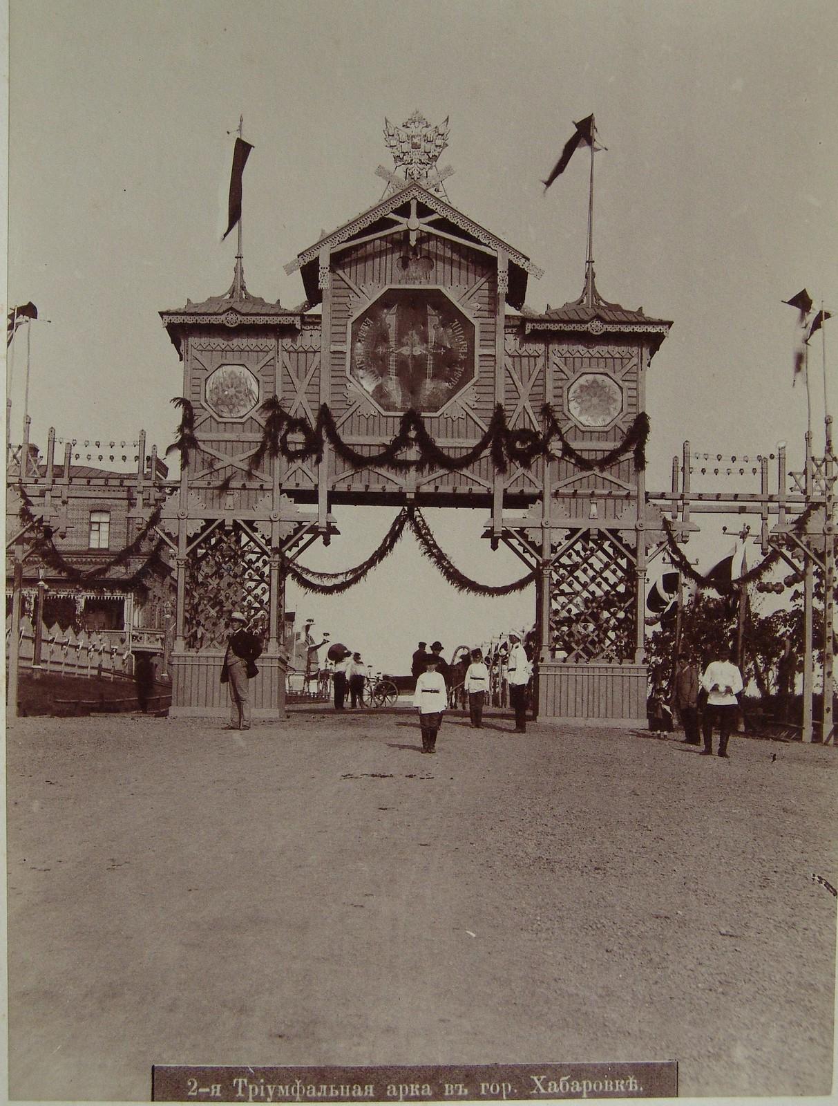 07. 1891. Хабаровка. 2-ая триумфальная арка