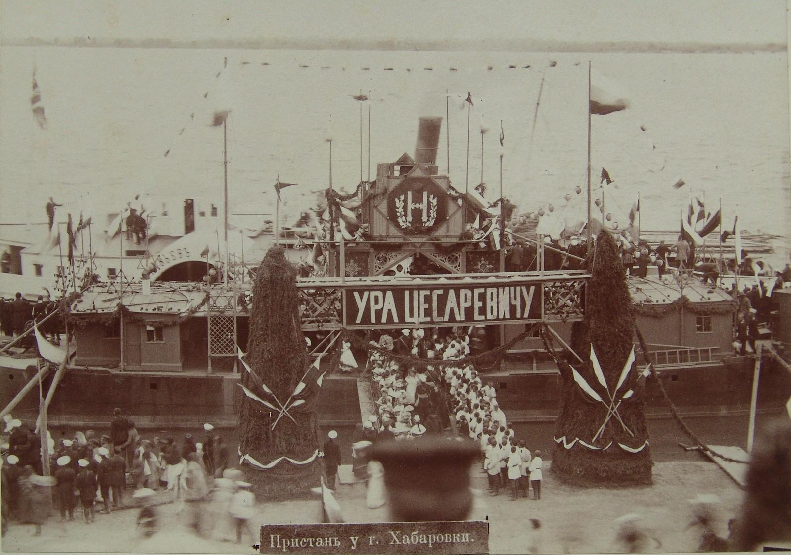 03. 1891. Пристань у города Хабаровки