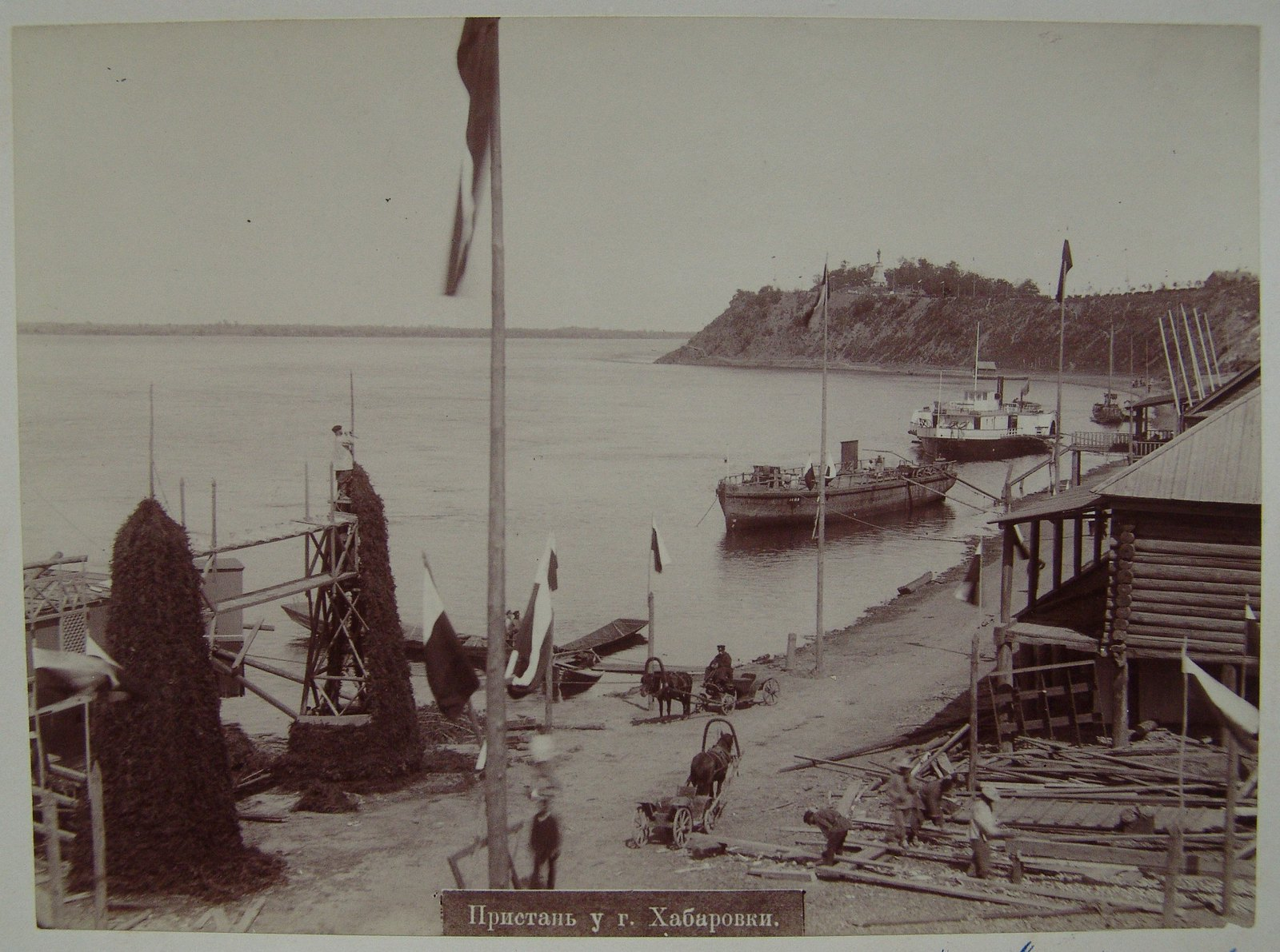 02. 1891. Пристань у города Хабаровки.