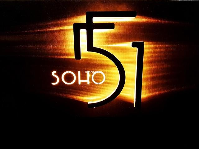 51 Soho Signage