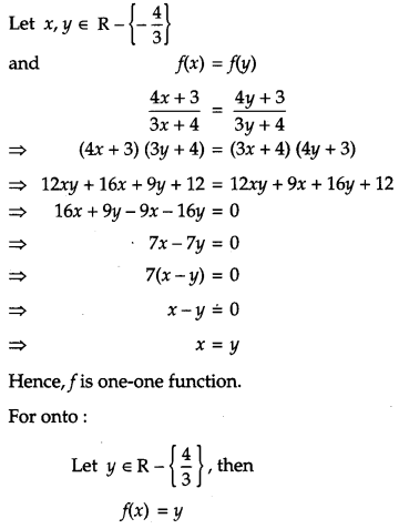 CBSE Previous Year Question Papers Class 12 Maths 2017 Outside Delhi 47