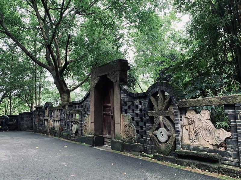 中國重慶 大學城四川美術學院