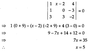 CBSE Previous Year Question Papers Class 12 Maths 2017 Outside Delhi 76