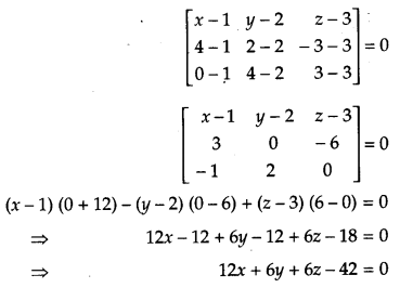 CBSE Previous Year Question Papers Class 12 Maths 2017 Outside Delhi 63