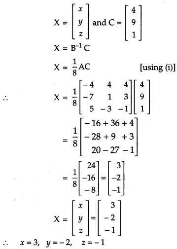 CBSE Previous Year Question Papers Class 12 Maths 2017 Outside Delhi 46