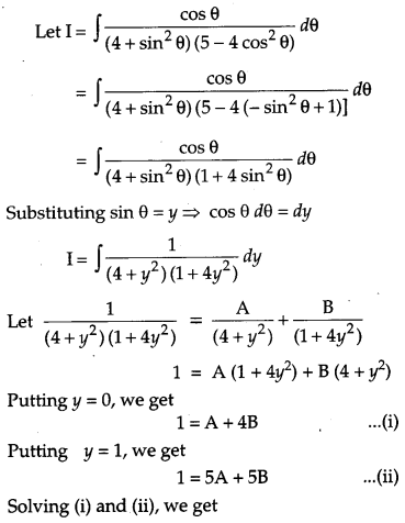 CBSE Previous Year Question Papers Class 12 Maths 2017 Outside Delhi 22
