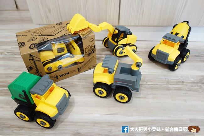My Children 麥琪親子選物 SMART積木車 訓練手部小肌肉 手眼協調 (42)