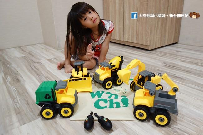 My Children 麥琪親子選物 SMART積木車 訓練手部小肌肉 手眼協調 (32)