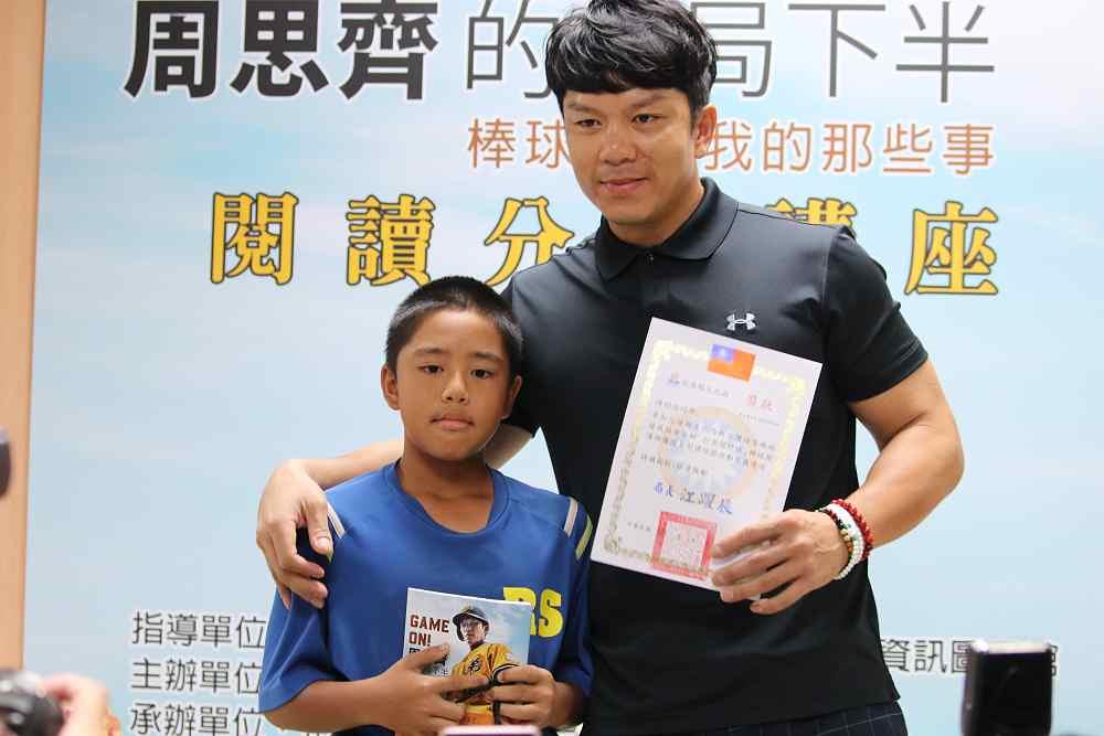周思齊擔任頒獎人。(台灣球芽棒球發展協會提供)
