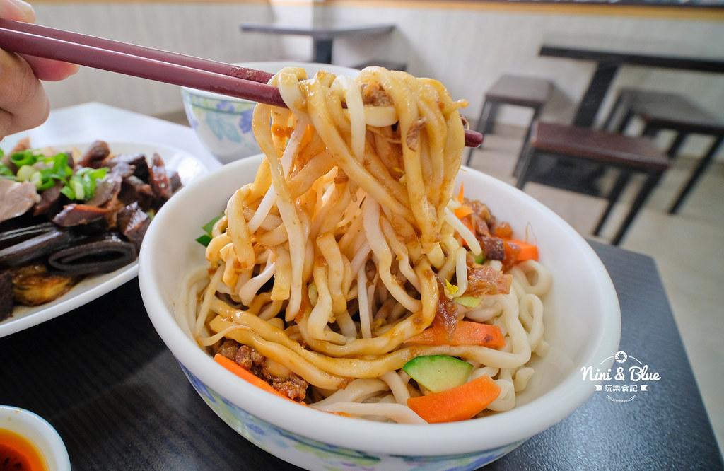 江蘇牛肉麵.沙鹿美食13