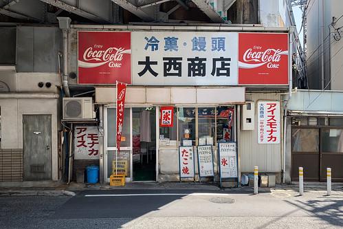 Coca-Kobe , Japan