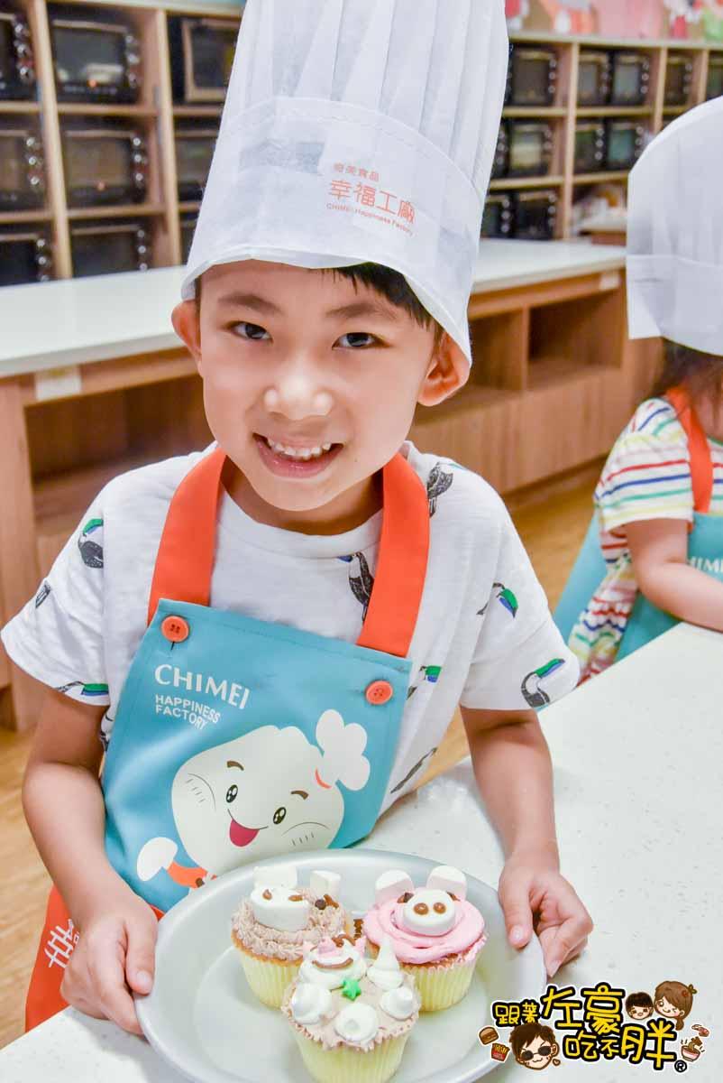奇美食品 幸福工廠(台南觀光工廠)-110
