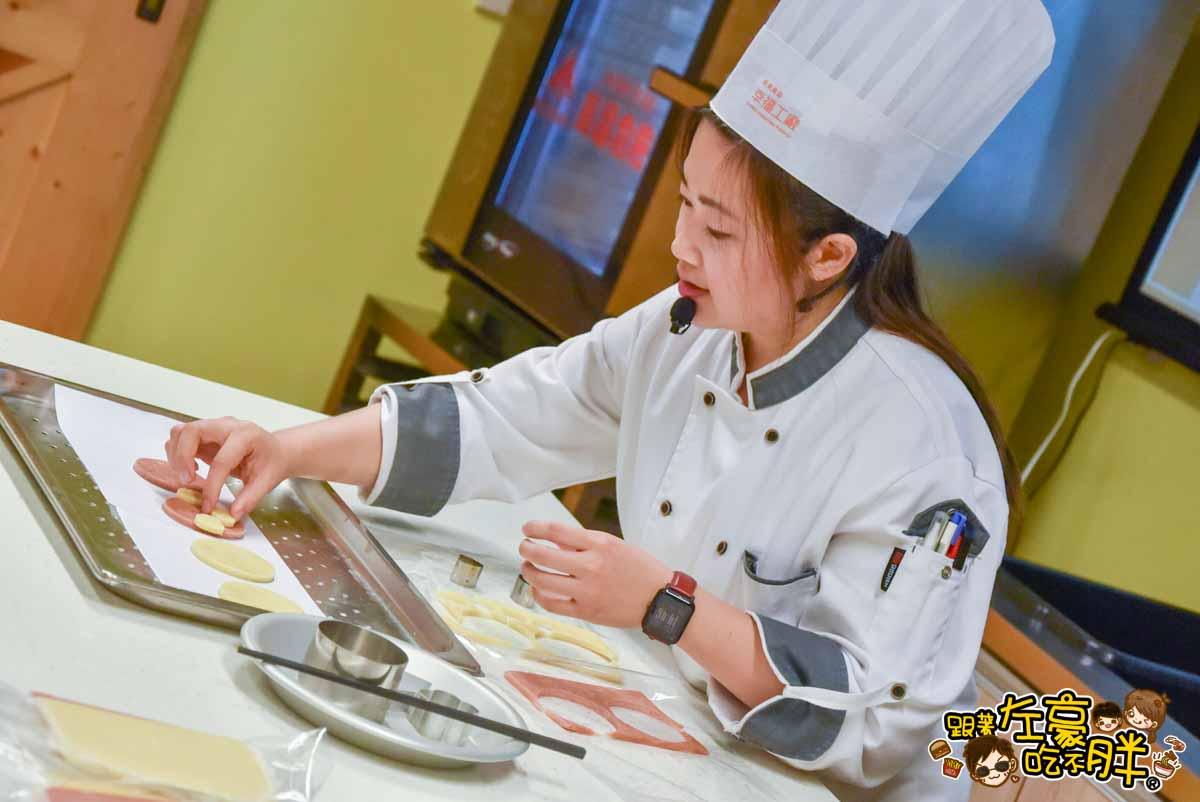 奇美食品 幸福工廠(台南觀光工廠)-95