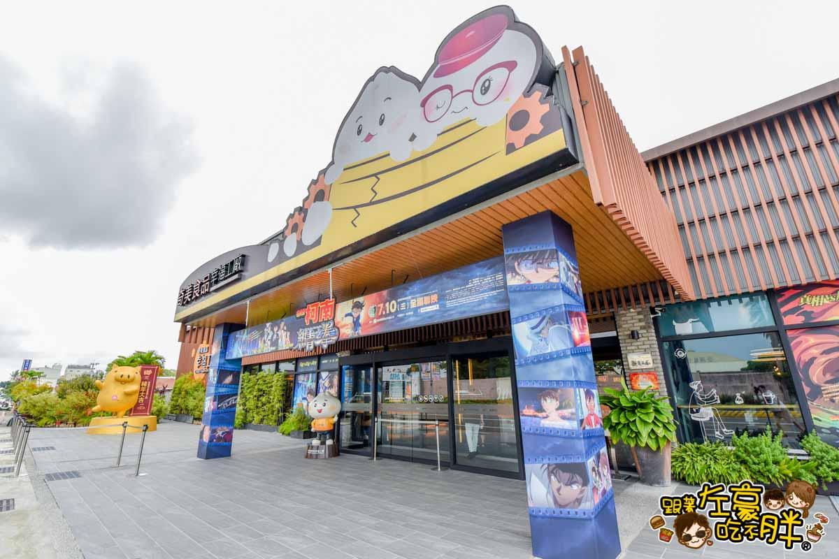奇美食品 幸福工廠(台南觀光工廠)-2