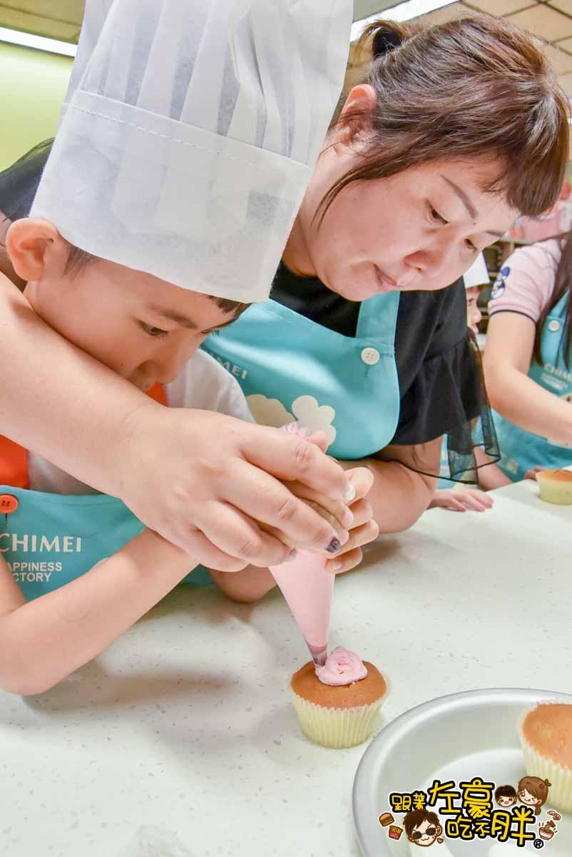 奇美食品 幸福工廠(台南觀光工廠)-107