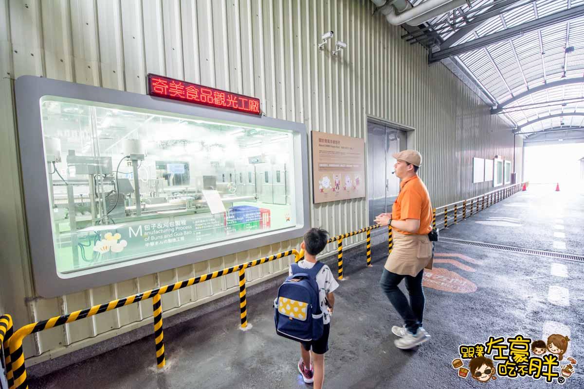 奇美食品 幸福工廠(台南觀光工廠)-55