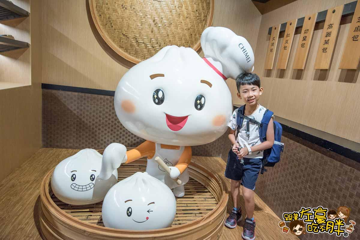 奇美食品 幸福工廠(台南觀光工廠)-44