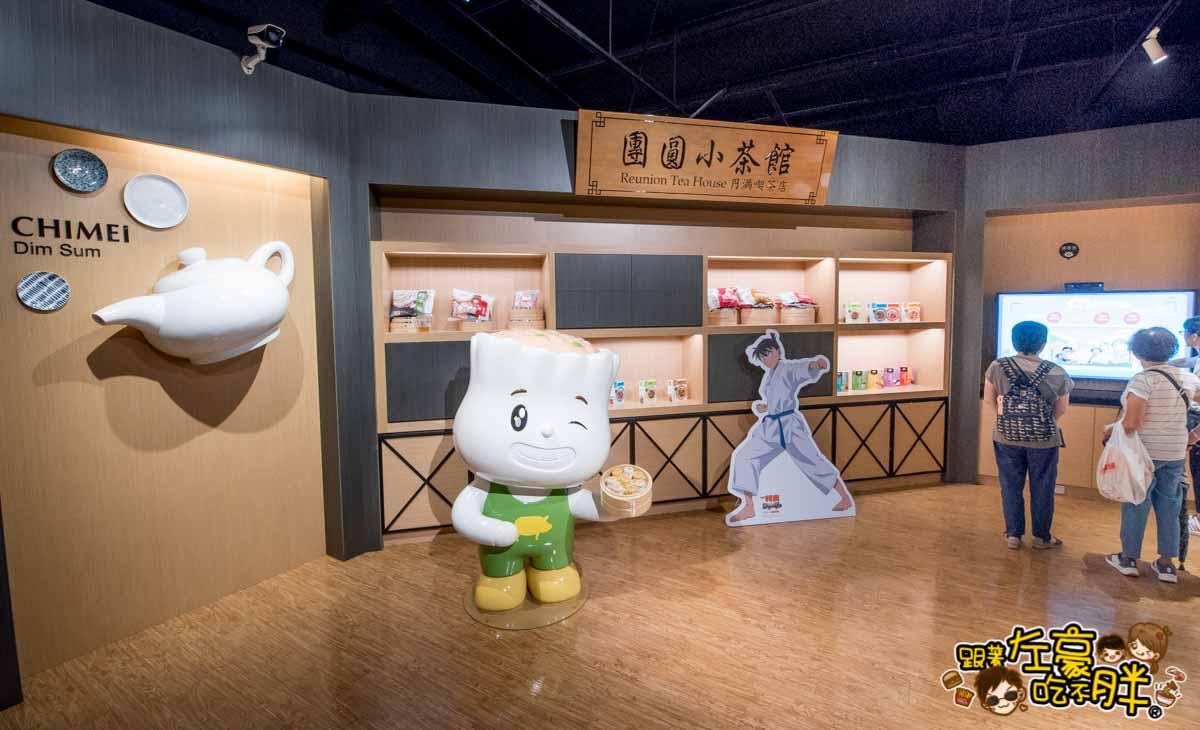 奇美食品 幸福工廠(台南觀光工廠)-16